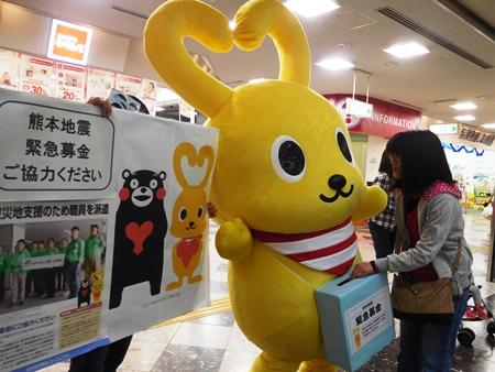 20160501seishinminami.jpg