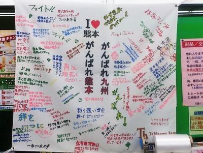 20160512kataoka (1).jpg