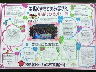 20160512kataoka (2).jpg